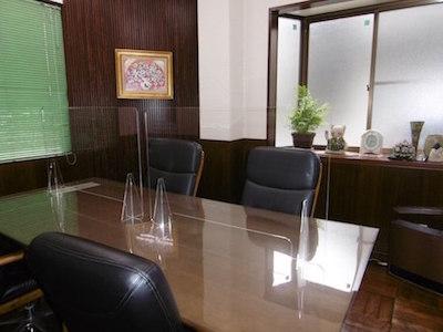 深川商事 会議室