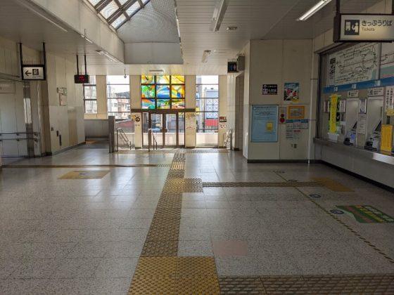 姉ヶ崎駅 東口
